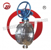 Three eccentric metal sealing flange butterfly valve D343W