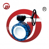 Soft sealing lining flange butterfly valve D341F