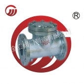 Stainless steel thermal insulation check valve BH44W
