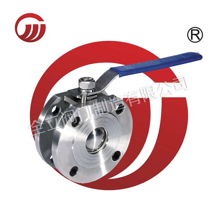 Stainless Steel Wafer Type Ball Valve Q71F
